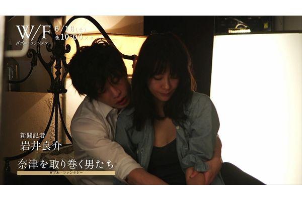 水川あさみ&田中圭らの「連続ドラマW ダブル・ファンタジー」メイキング動画公開中