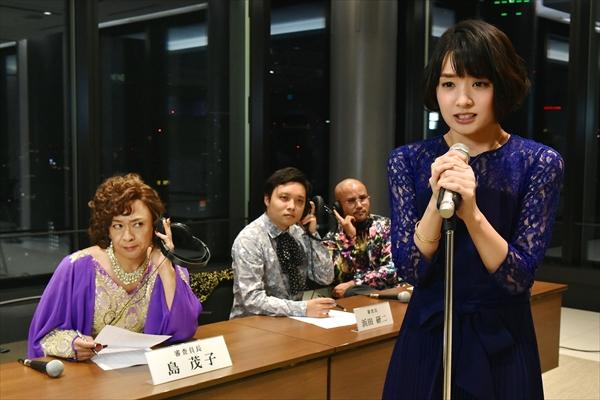 島茂子が『家政夫のミタゾノ』に再出演!最終話で剛力彩芽と共演「顔が小さい!」