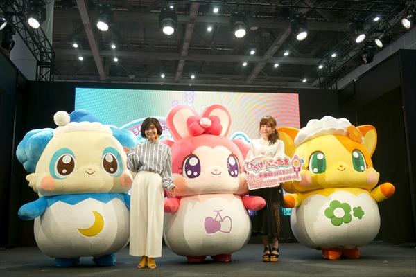 高橋未奈美「女の子たちを笑顔にするアニメに」アニメ『キラキラハッピー★ ひらけ!ここたま』
