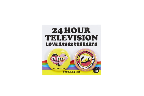 <p>『24時間テレビ』のチャリTシャツは初の2デザイン!Sexy Zone5人揃ってのチャリTシャツも初披露</p>