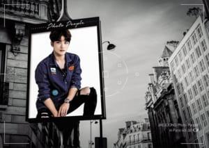 「JAEJOONG Photo People in Paris」