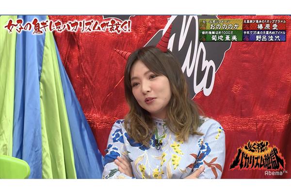 野呂佳代、朝日奈央&里田まいに鬼ギレ「私が写った写真をSNSに載せてくれない」