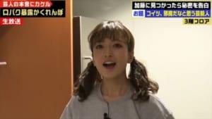 々 花 凜 現在 須藤 須藤 凜々花|メンバー|NMB48公式サイト