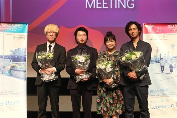 金井浩人、池脇千鶴らに拍手喝采!映画『きらきら眼鏡』上海映画祭でプレミア上映
