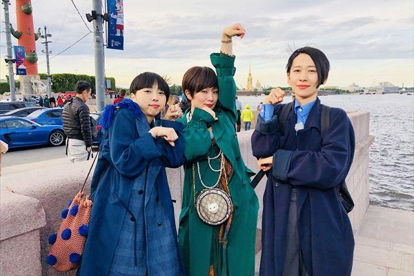 椎名林檎・MIKIKO・西加奈子の3人がロシアを旅