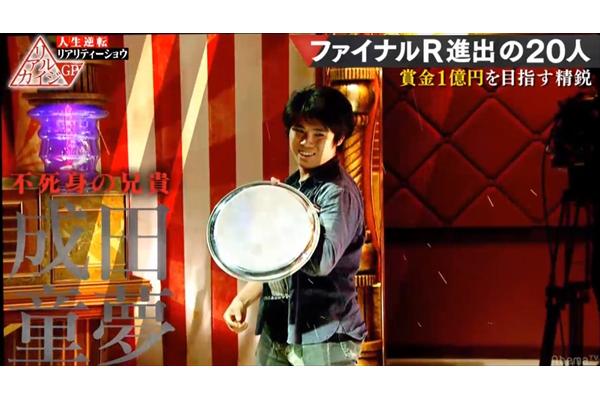 成田童夢が内藤大助を破ってファイナル進出!決勝戦は「Eカード」『リアルカイジGP』