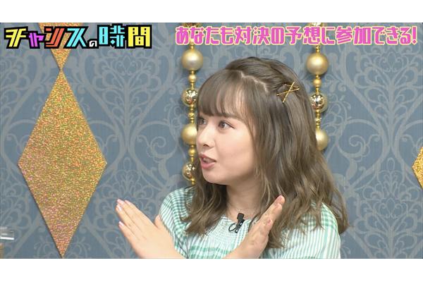 山田菜々、NGなし宣言「強敵の須藤凜々花が現れたので」『チャンスの時間』6・19放送