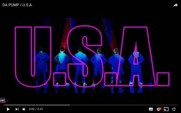 <p>DA PUMP「U.S.A.」</p>
