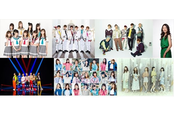 King & Prince、GENERATIONS、乃木坂46らが出演決定!『CDTV '18上半期SPエンタメまとめ総決算』6・28放送