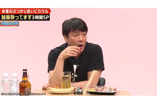 """酔った極楽・加藤浩次がパンサー向井にカラむ「なんで今""""なるほど""""って言った?」"""