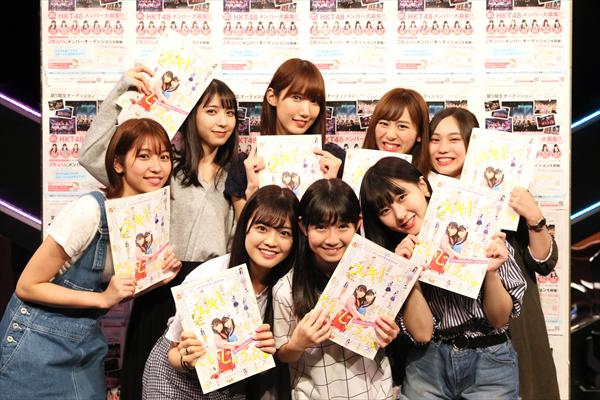 HKT48・松岡菜摘「一緒に楽しいHKT48を」初のオーディションセミナー開催