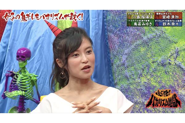 小島瑠璃子、歌手志望で事務所入るも「イジリー岡田さん、つぶやきシローさんと同じ班だった」