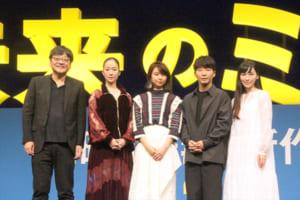 映画「未来のミライ」ジャパンプレミア