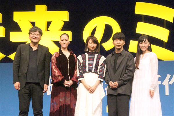 星野源「監督の横顔を見て、お父さんの気持ちをつかめた」細田守監督最新作「未来のミライ」