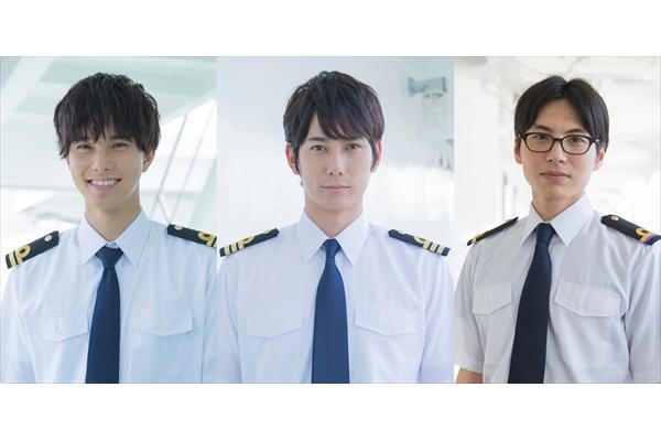 平岡祐太、宮崎秋人、ボイメン水野勝が『マジで航海してます。』続編に出演決定