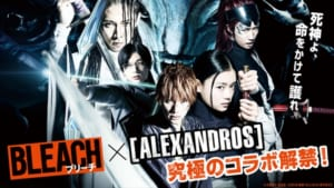 『BLEACH』×[ALEXANDROS]特別映像