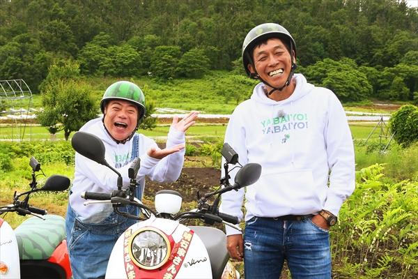 出川哲朗の夢かなった!明石家さんまが充電バイク旅に参戦!『充電させてもらえませんか?SP』7・14放送