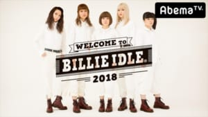 『WELCOME TO BILLIE IDLER 2018』