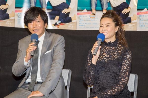 観月ありさ、夫役の田辺誠一は「怒ることあるのかなっていうくらいおっとりさん」
