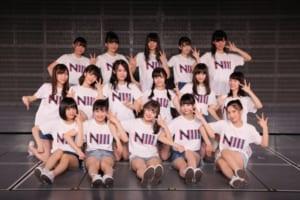 NGT48チームNIII「誇りの丘」公演