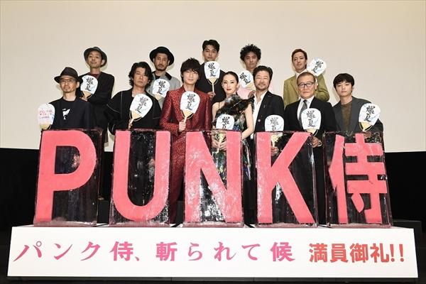 綾野剛「役者として生まれ変わった感じ」映画『パンク侍、斬られて候』公開