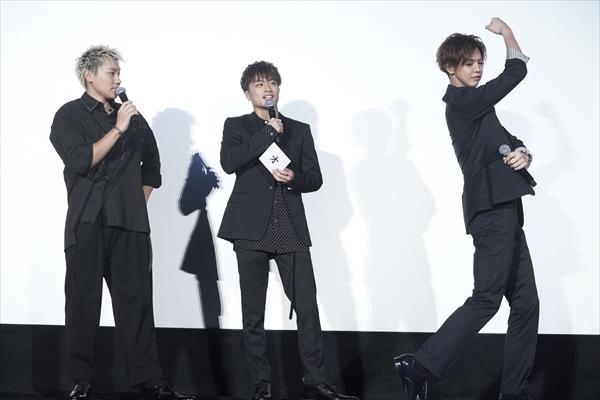 白濱亜嵐&片寄涼太&小森隼、映画イベントなのに「ほとんどサッカーの話!」