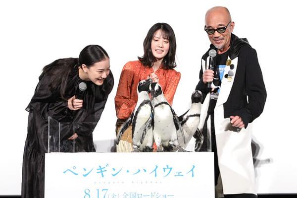 「かわいー!」北香那、蒼井優らが本物のペンギンに大興奮!『ペンギン・ハイウェイ』完成披露