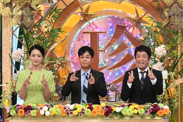 <p>『ナニコレ珍百景』&copy;テレビ朝日</p>