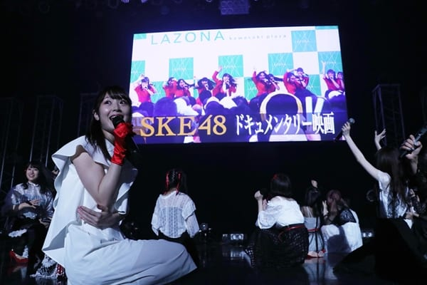 メンバー歓喜!SKE48 新作ドキュメンタリー映画決定をサプライズ発表