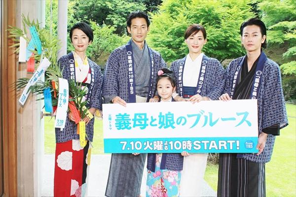 綾瀬はるかの珍ハプニングを竹野内豊が暴露「土下座シーンで…」『義母と娘のブルース』制作発表