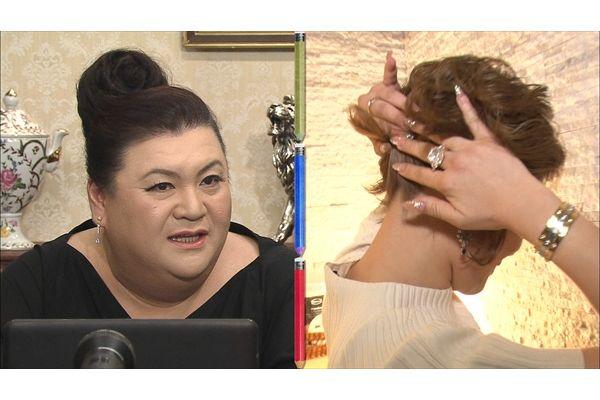 銀座の産毛シェービングサロンに通う意識高い女性にマツコ感心『マツコ会議』7・7放送