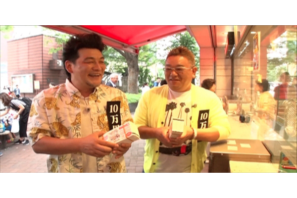 『10万円でできるかな』7・28に初のゴールデン特番!キスマイ&サンドが宝くじ企画で大勝負