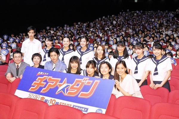 土屋太鳳「みんな大好き」メンバーとのチームワークに自信!『チア☆ダン』特別試写会