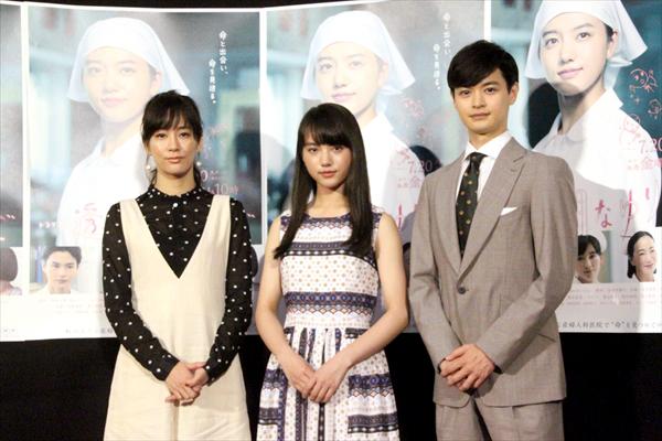 清原果耶、初主演に「うれしいと同時に驚いた」ドラマ『透明なゆりかご』7・20スタート