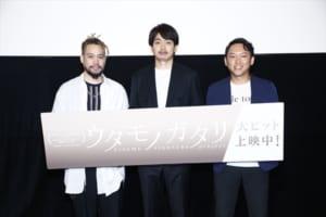 映画『ウタモノガタリ -CINEMA FIGHTERS project-』
