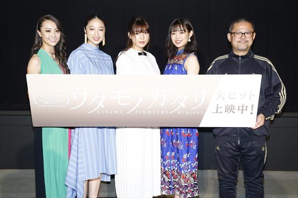 石井杏奈&山口乃々華&坂東希、せりふなし、ダンスのみの表現に手応え