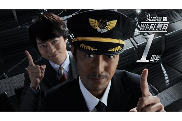 初共演は『Vの嵐』嵐の櫻井翔と阿部寛が約20年ぶり演技共演