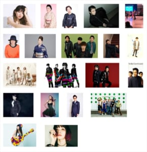 『音楽の日』