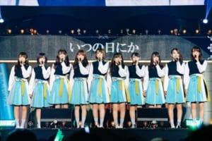 けやき坂46「走り出す瞬間」ツアー2018