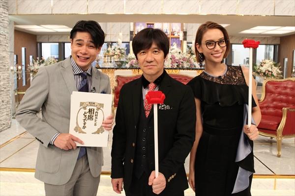 内村光良&滝沢カレンが初タッグ!『内村カレンの相席どうですか』7・13放送