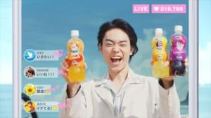 ファンタ新CM『ぼくらのやりたい100のコト!ボトル』篇