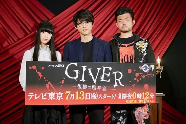 """吉沢亮の""""代行してほしいこと""""は「漫画読むこと以外、全部!」『GIVER 復讐の贈与者』会見"""
