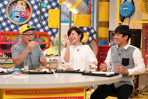 Kis-My-Ft2二階堂高嗣が番組初のロケへ!『所さんお届けモノです!』7・15放送