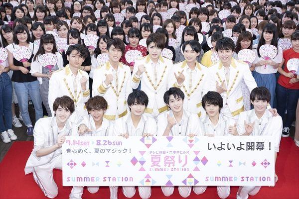 HiHi Jets&東京B少年が今年のSUMMER STATIONを盛り上げる!
