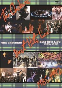 「チェッカーズ・ベストヒッツ・ライブ! 1985-1992」