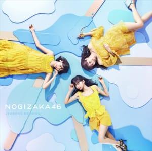 乃木坂46・21stシングル「ジコチューで行こう!」初回仕様限定盤A
