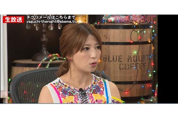 矢口真里が後輩・真野恵里菜の結婚を祝福「素晴らしい相手を見つけた」