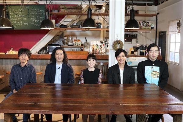 又吉直樹&加藤シゲアキが芥川賞作家・村田沙耶香とカフェ巡り『タイプライターズ』7・28放送