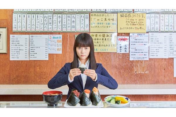高畑充希主演『忘却のサチコ』が連ドラに!テレ東ドラマ24枠で10月スタート