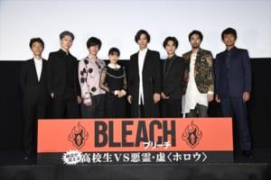 映画『BLEACH』舞台あいさつ